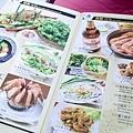 銘記越南美食初訪-10