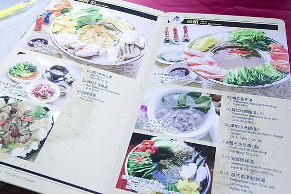 銘記越南美食初訪-3