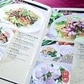銘記越南美食初訪-9