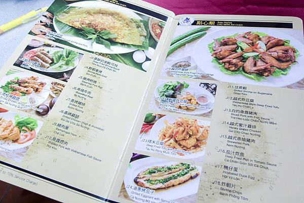 銘記越南美食初訪-24