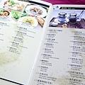 銘記越南美食初訪-23