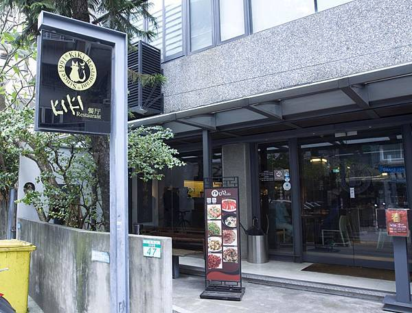 Kiki川菜延吉創始店-17