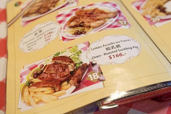 澳門法蘭度餐廳-17