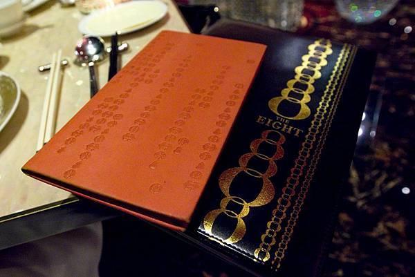 8餐廳初訪-22