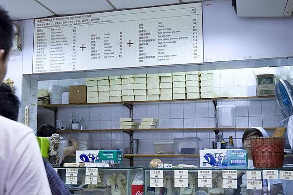 瑪嘉烈蛋撻本店-5