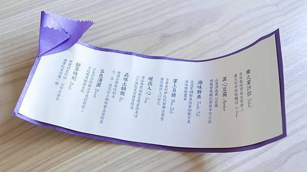 樂埔町母親節午餐2015-36