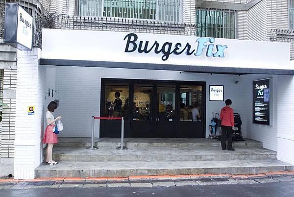 Burger Fix(安和路)初訪-19