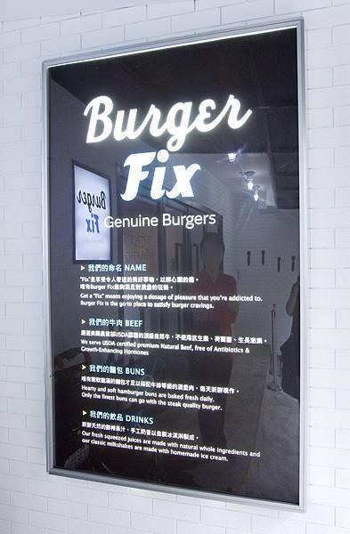 Burger Fix(安和路)初訪-18