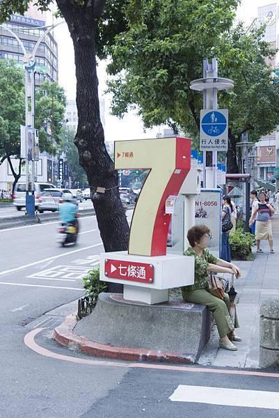 漢 韓國食堂(깡)中山店 - 21