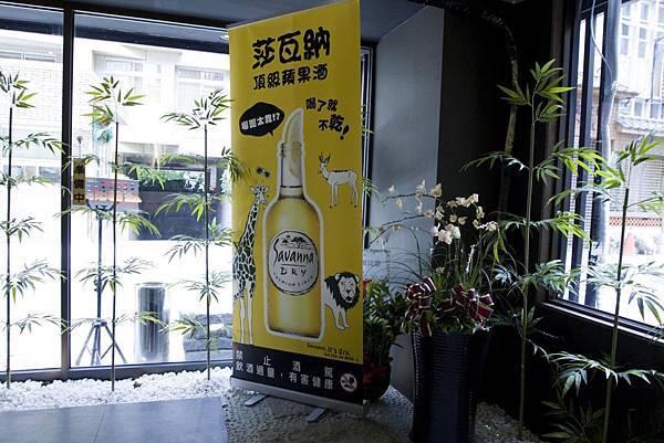 錵鑶日本料理(伊通店)-30