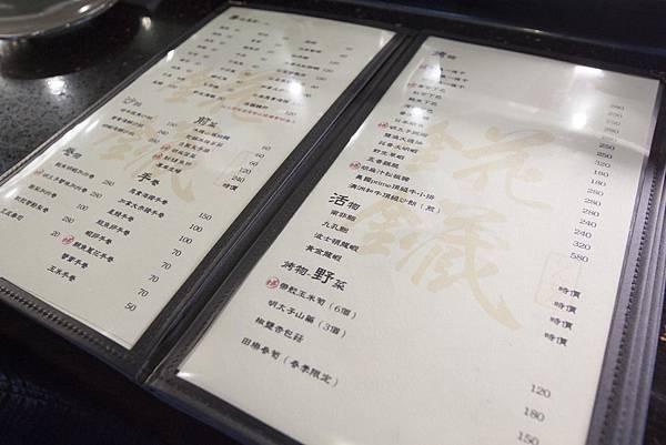 錵鑶日本料理(伊通店)-31
