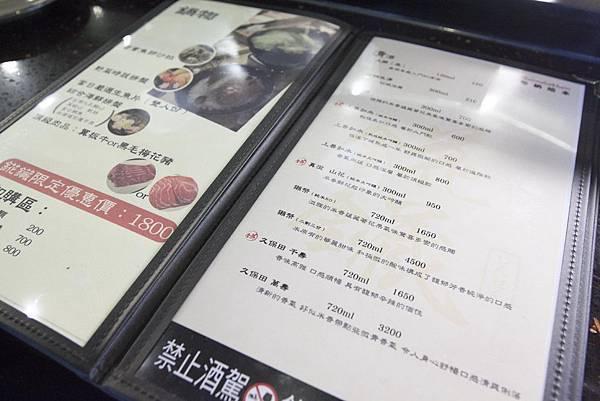 錵鑶日本料理(伊通店)-29