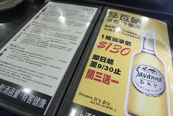 錵鑶日本料理(伊通店)-27