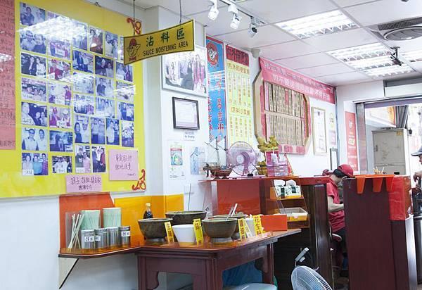 天然紅豆腐吉林路店 - 21