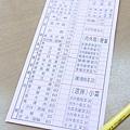 天然紅豆腐吉林路店 - 19