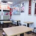 天然紅豆腐吉林路店 - 18