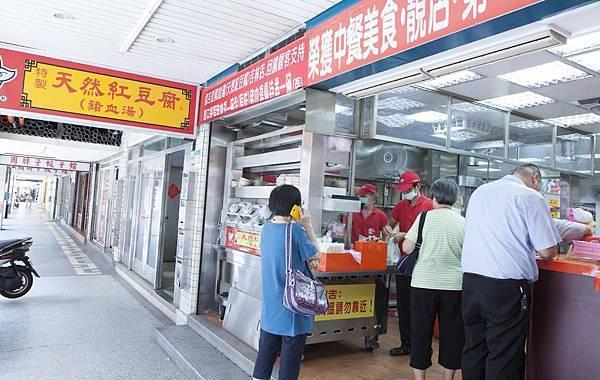 天然紅豆腐吉林路店 - 16