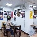 天然紅豆腐吉林路店 - 13