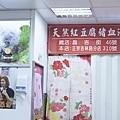 天然紅豆腐吉林路店 - 8