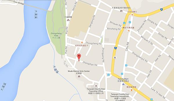 倉庫咖啡(大溪)