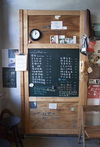 倉庫咖啡(大溪) - 15