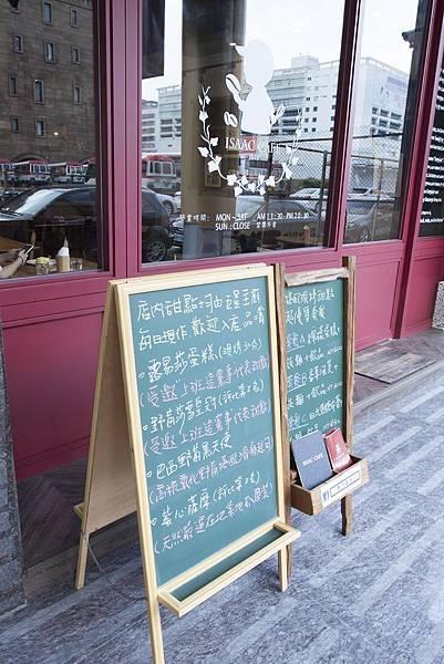 ISAAC CAFE - 18