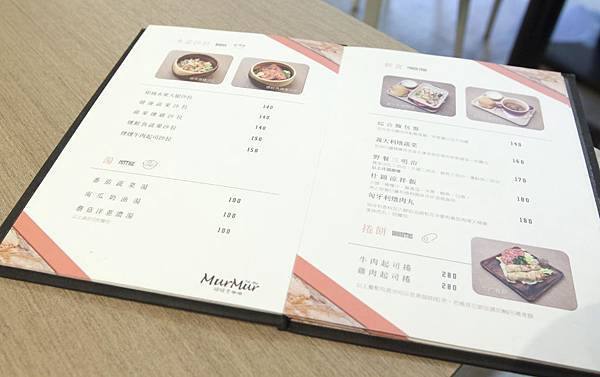 MurMur Cafe - 21
