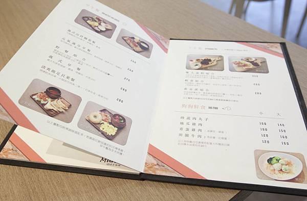 MurMur Cafe - 22