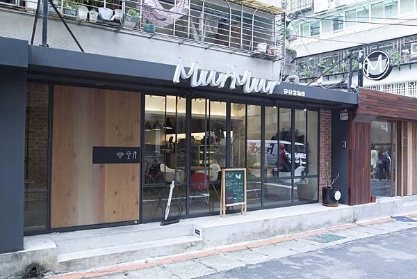 MurMur Cafe - 14