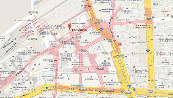 CACAO SAMPAKA 大阪梅田店