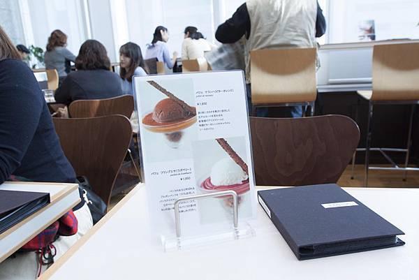 CAOCAO SAMPAKA 大阪梅田店 - 10
