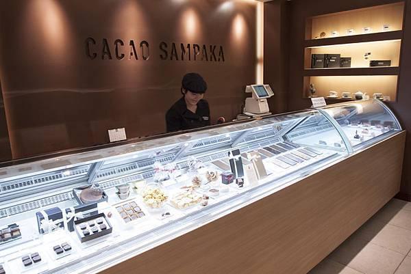 CAOCAO SAMPAKA 大阪梅田店 - 2