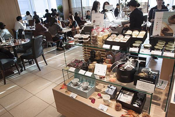 CAOCAO SAMPAKA 大阪梅田店 - 1
