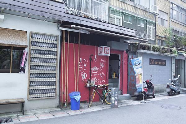 蓮REN日式食堂 - 13