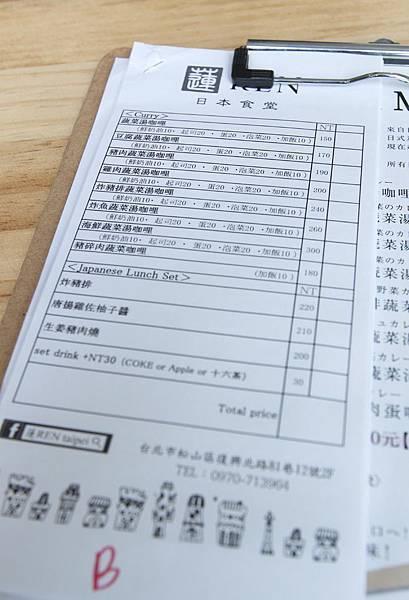 蓮REN日式食堂 - 10
