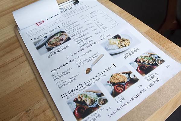 蓮REN日式食堂 - 5