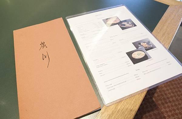 廣川鰻魚飯(嵐山) - 18