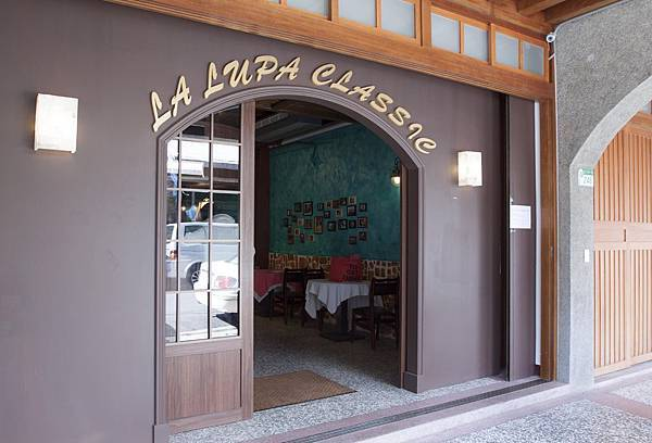 La LUPA Classic 經典母狼初訪 - 27