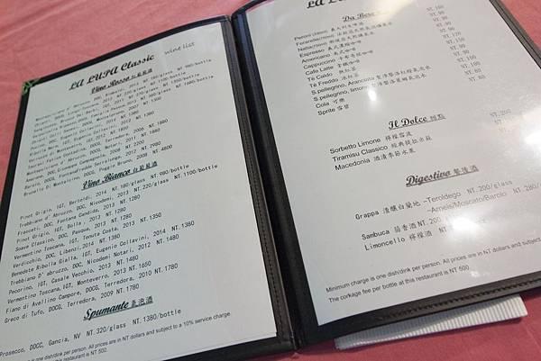La LUPA Classic 經典母狼初訪 - 22