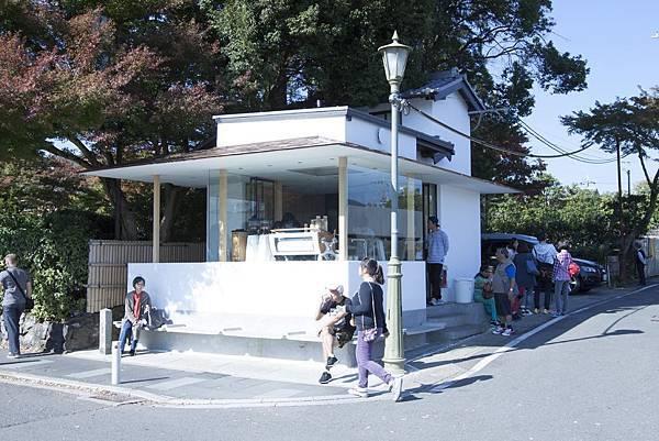 嵐山%咖啡 - 7