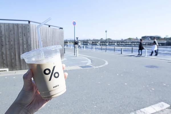 嵐山%咖啡 - 1