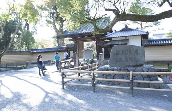 京都金閣寺 - 1