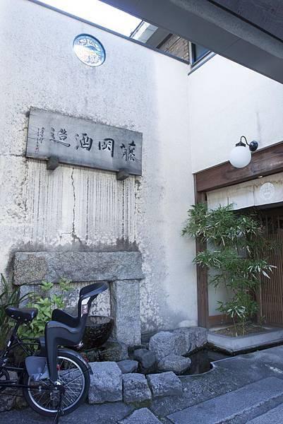 藤岡酒造(蒼空) - 3