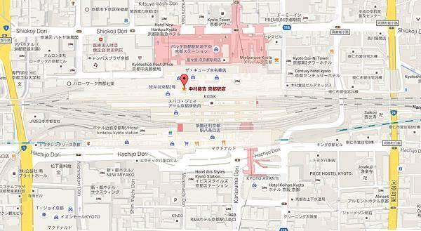 中村藤吉(京都駅店)