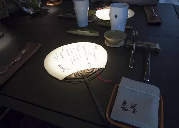 Toh-A' 桌藏午餐初訪 - 41