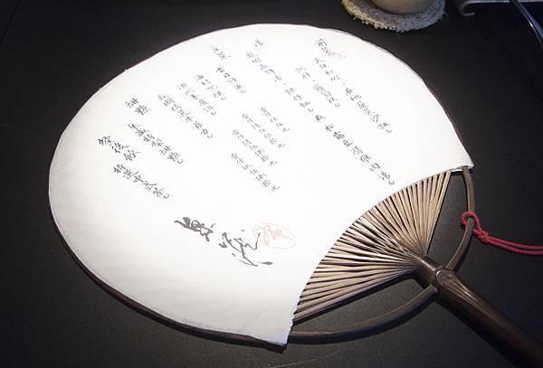 Toh-A' 桌藏午餐初訪 - 40