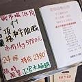 正官木桶鍋 - 33
