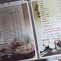 正官木桶鍋 - 31