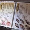 正官木桶鍋 - 30