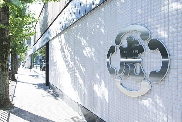虎屋菓寮京都一条店 - 34